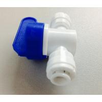 世通接头4分内螺纹球阀 塑料接头 深圳龙岗坪地民泉净水器纯水机配件
