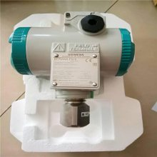 代理西门子变送器7MF1570-1CA01现货买二送一
