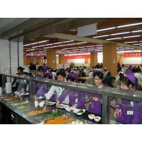 广州食堂承包_供应广东地区食堂承包服务