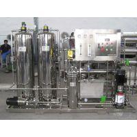 水厂专用反渗透设备纯水机