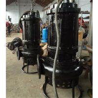 潜水清淤泥浆泵,宜宾清淤泥浆泵,排沙泵