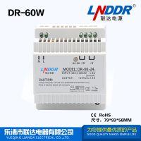 生产批发 24V 开关电源 直流电源 稳压电源 导轨电源DR-60W-24V