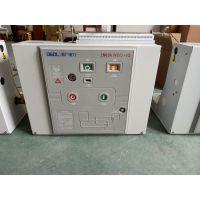 勤广电力ZN63-12/630A-25KA真空断路器价格ZN63-12现货13757778762