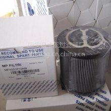 磨煤机高压油站滤芯 HF0502A06ANP翡翠滤芯替代