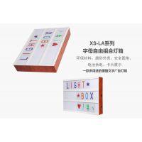 LED字母灯箱生产制作--兴塑灯箱