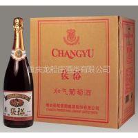 供应张裕大香槟重庆代理特价供应