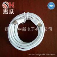 生产厂家供应订制 3c2v1.5米白色同轴音频线 可按需求定做 批发