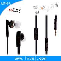 厂家批发魔音重低音面条带麦耳机 万能通用 转换 安卓手机耳机