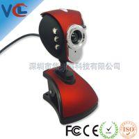 带夜视灯摄像头 USB电脑高清摄像头 家庭网吧专用 数码产品