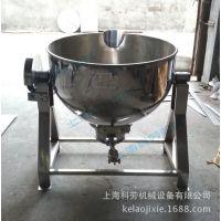 熬粥液化气单层锅 煤气夹层锅 煤气保温锅200公斤