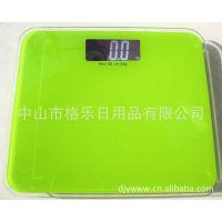 中山格乐便携式迷你健康秤批发 绿色 LCD幻彩显示 时尚创意礼品