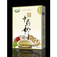 专业生产高档彩印纸盒 白卡纸盒 医药包装盒 化妆品盒 产品包装盒