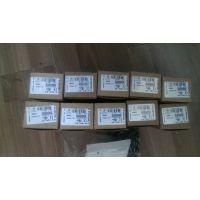 SCHMERSAL AZ16-12ZIB1-M16 控制模块