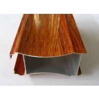 【广合】厂家供应平开门铝型材,推拉门铝型材喷涂木纹铝型材