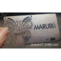 金属会员卡 金属贵宾卡 金属名片 金属会员卡 名片印刷厂家