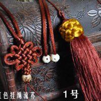 DIY手工编制中国结车挂配件绳 手工绳 包挂配件绳 可定做 H12