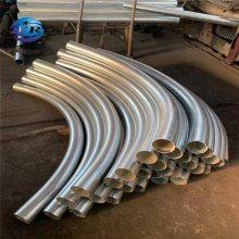 非标弯管订制 dn25-2000对焊弯管厂家 陶瓷弯管批发价格