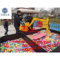 欢乐电动游乐儿童挖掘机 挖土机 儿童玩具车 儿童挖掘机