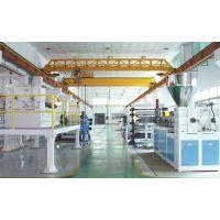 PC波浪板生产线设备
