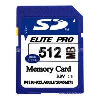 SD卡批发 SD512MB 内存卡  手机内存卡 (micro SD) 存储卡