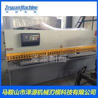 QC12Y-4×2500液压摆式剪板机 数控剪板机 品牌厂家 质量保障