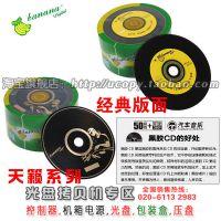 香蕉黑胶光盘 CD-R 52X 黑胶音乐光盘 刻录盘 车载黑碟音乐刻录碟