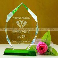 中国平安奖牌 旅游协会牌匾 会员牌图片 新款水晶奖牌 保险公司奖杯奖牌制作公司