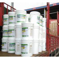 供应:混凝土地坪密封固化剂(CS)