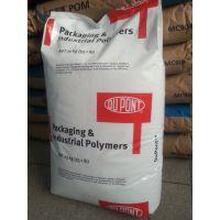 供应EVA360美国杜邦,醋酸乙烯含量:25EVA