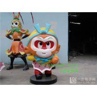 猴年吉祥物雕塑|彩绘卡通猴子雕塑|玻璃钢房地产摆件