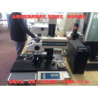 邦亿 轮廓粗糙度仪 JB-5C/JB-6C表面粗糙度 轮廓仪 台式组合型一体机