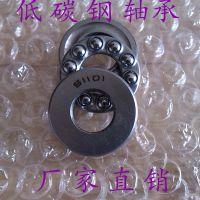 低碳钢平面推力球轴承51100 51101 51102 51103 51104 51105 511