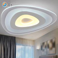 出彩led现代简约个性圆形卧室客厅超薄调色餐厅书房吸顶灯120