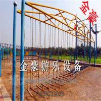 金豪游乐 大型户外拓展设备 儿童拓展训练 体能乐园 体能素质训练