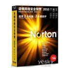 供应赛门铁克 12.1企业版5用户1年版防病毒软件