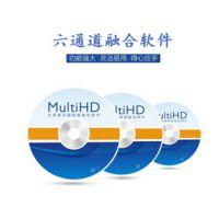 郑州多通道软件融合器厂家/软融/投影融合软件/融合器/边缘融合软件