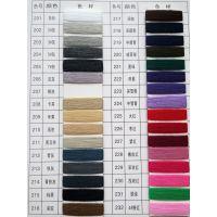 仿大化21S涤纶色纺纱针织机织用纱大量现货