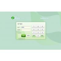 思迅专卖店9管理软件系统