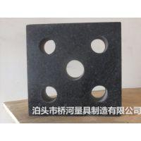 供应大理石方尺花岗石方尺检验用000级大理石方尺