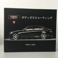日本进口汽车美容托理诺品牌五年钻石镀晶漆面养护高硬度持久光泽拨水性