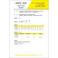 昆山京雷GMS-309不锈钢TIG焊丝