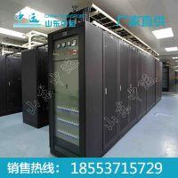 中运专业生产仓库管理系统及监控系统