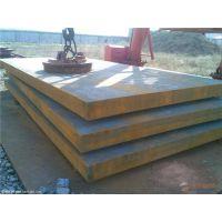 乐山65Mn|中厚板|65Mn超厚钢板
