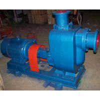防城港zw自吸泵、恒越水泵、小型不锈钢zw自吸泵