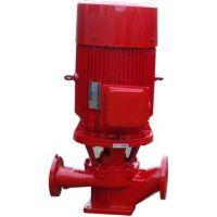 吉林消防泵厂家泉柴XBD11.3/6.58-65L-315A立式单级消防水泵型号