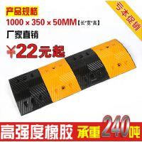 烟台橡胶减速带莱阳减速带减速垄,耐磨耐压I黄黑