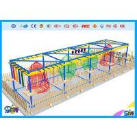 乐宝贝淘气堡儿童乐园拓展器材 大型室内儿童游乐园设备 攀岩训练项目厂家