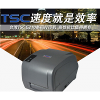 TSC G210/G310条码标签打印机珠宝吊牌不干胶打印机电子面单打印机热敏打印机 G310