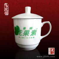 纪念礼品定制 陶瓷咖啡杯订制订做 精美咖啡杯