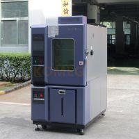 komeg.cn 环境检测试验机 高低温湿热试验箱